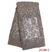 Горячая Распродажа, африканская тюль, кружевная ткань, французская нигерийская сетка, сетчатая ткань с бисером, блестками, для платьев, 5 ярдов, KS2518B-3