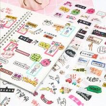 5pcs/lot Beautiful Creative children Paper diy Decorative Sticker Diary Album Label Scrapbooking Stationer