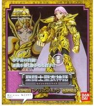 Bandai – Saint Seiya 1.0 or, version japonaise, saint du bélier Mu, ancienne version, métal doré