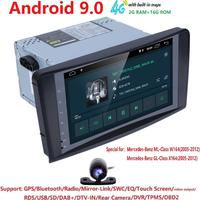 Ossuret 2GB RAM Car Multimedia Player NO DVD FOR Mercedes Benz ML W164 GL X164 ML300 ML350 ML450 ML500 GL350 GL450 GL500 GL550