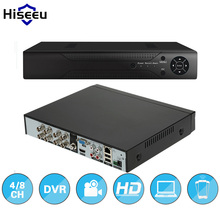 Hiseeu ONVIF 4CH 8CH DVR stand alone Full HD P2P Cloud H.264 VGA HDMI video recorder RS485 Audio FREE Shipping
