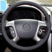 Negro de Cuero Artificial Cubierta Del Volante Del Coche para Chevrolet Captiva 2007-2014 Silverado GMC Sierra 2007-2013 Daewoo Winstorm