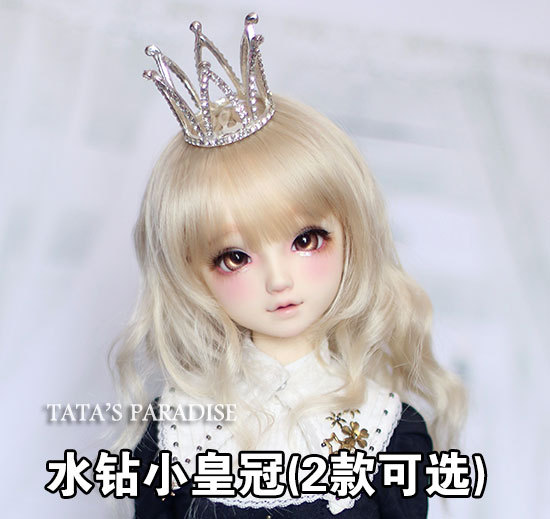 1/4 1/3 uncle BJD SD DD Doll accessories mini crown photography tool