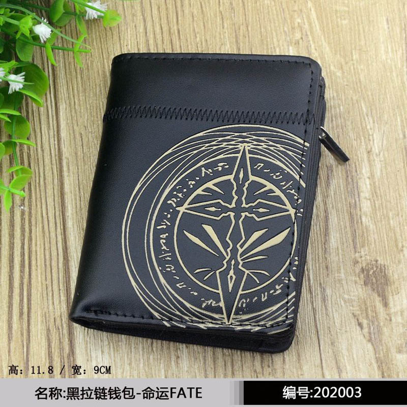 Anime Fate stay night Zipper Purse. More than 10 Types Creative Black Short Wallets to Choose for Collection or Cosplay stay black
