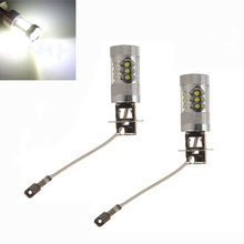 2 pcs H3 80W LED Car Lights 12V 24V Super Bright White Light Fog Tail Turn DRL Auto Lamp Bulb стоимость