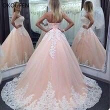 Okoufen quinceanera платья 2021 светильник розовые милые 16