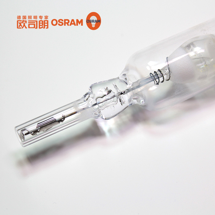 Osram Powerstar HQI-TS Excellence 70W//WDL warmwhite