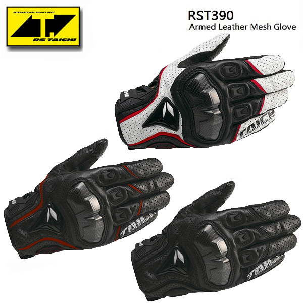 59d69655f29 RS TAICHI RST390 Armed Leather Mesh Gloves Motorcycle riding gloves  motocross knight gloves