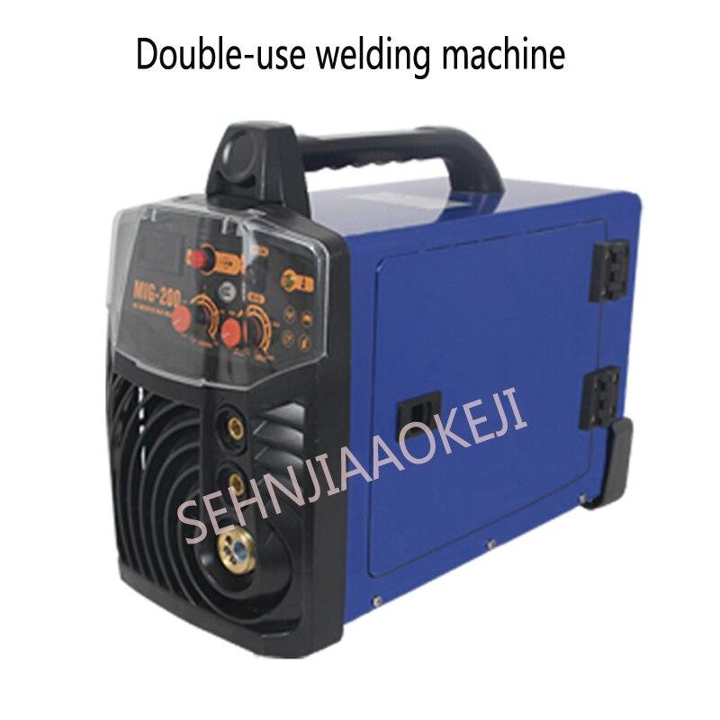 Inverter DC Manual welding/gas shield welding machine 50HZ Integral carbon dioxide gas shielded welding machine 220V 1pc