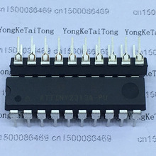 5PCS ATTINY2313A-PU ATTINY2313 DIP20(China)