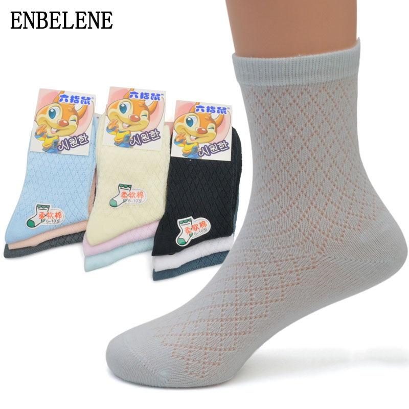 Toddler baby boys girls knee high lace long sock kids infant leg warmers sock EC