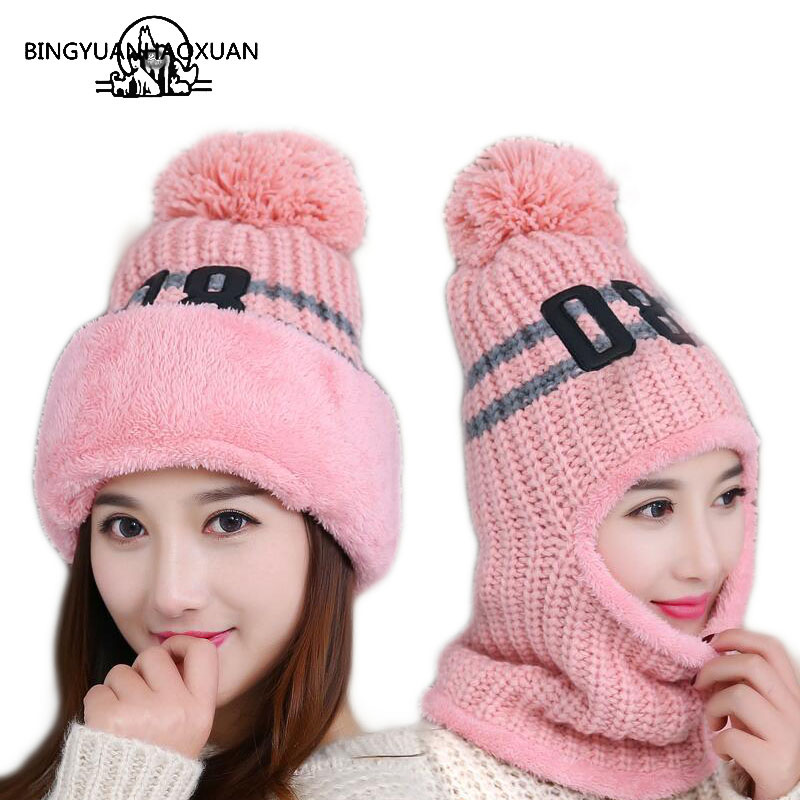 BINGYUANHAOXUAN 2017 knit Cap Scarf Cap two-piece Winter Hats For Women Fur Winter Beanie Fleece Hat balaclava with Neckwa rmer шарф fundamentals knit scarf