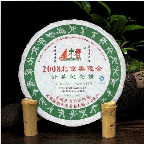 olympic font b health b font font b care b font yunnan tea cakes Puerh the