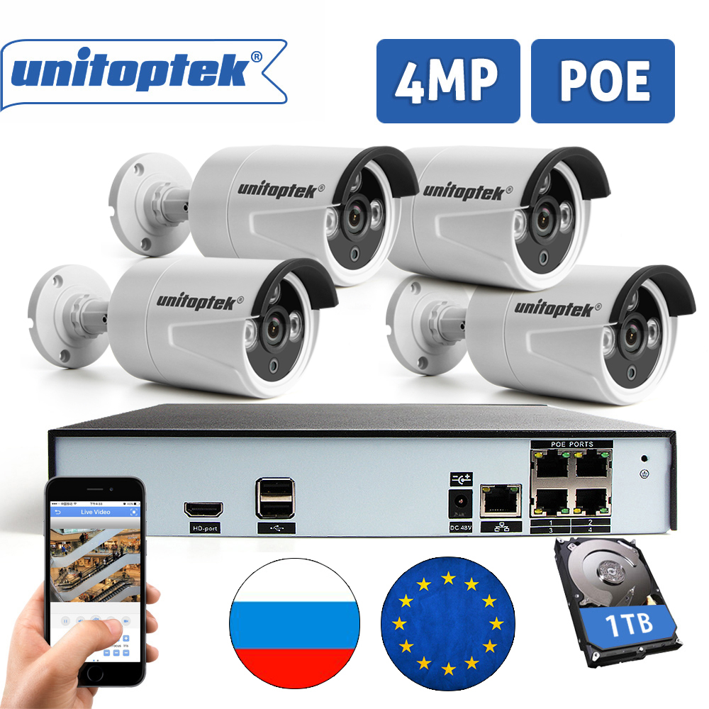 цена 4CH CCTV System 4K POE NVR With 4Pcs 4MP POE IP Camera Outdoor Night Vision Waterproof Security Camera Surveillance System Kit
