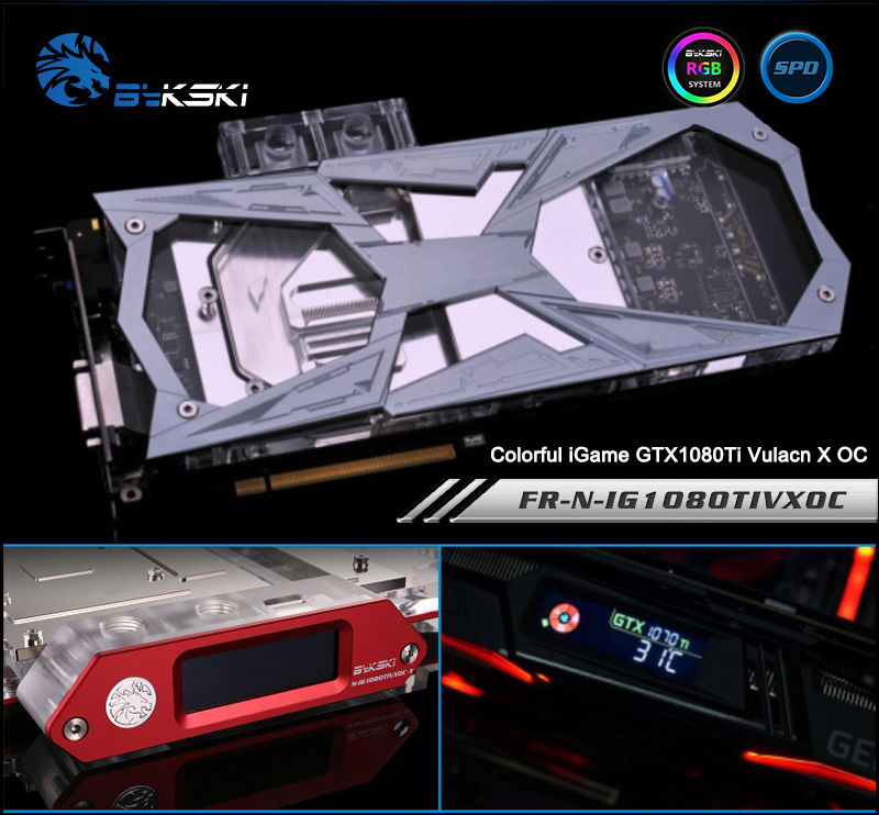 Bykski FR-N-IG1080TIVXOC Full Cover Graphics Card Water Cooling Block with Backplane for Colorful iGame GTX1080Ti Vulacn X OC