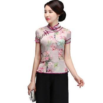 93b6526e8 Chino tradicional chino mandarín Collar blusa madre elegante manga corta  Camisa Sexy flor Tang Top más tamaño M-4XL