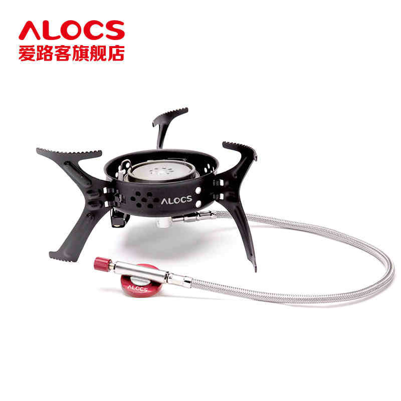 Alocs Mini Ultralight Gas Stove Outdoor Portable Propane Gas Stove Split Gas Stove for Camping Hiking
