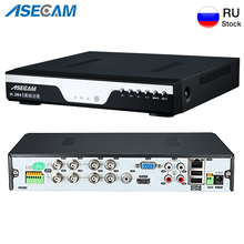 Super 8CH 4MP AHD DVR NVR Digital Video Recorder Onvif Netzwerk IP Kamera Audio Alarm RS485 Video Überwachung
