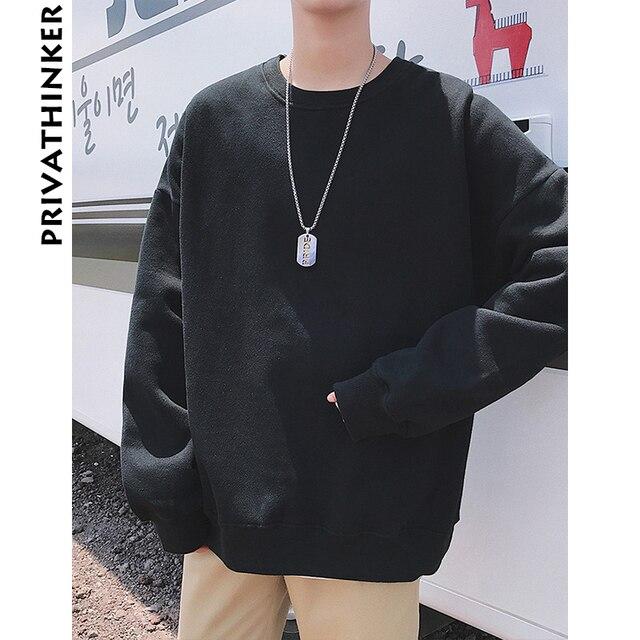 Privathinker Men Harajuku Hoodies Sweatshirts Oversized 2018 Mens Japanese Streetwear Black Hoodie Male Hiphop Winter Hoodies 2