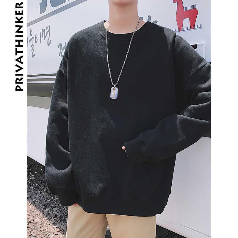 Privathinker 男性原宿パーカースウェット特大 2019 男性女性ストリート黒パーカー男性ヒップホップ冬の基本的なパーカー