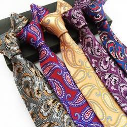 Новый модный мужской галстук с вышивкой высокого качества из полиэстера 8 см широкий галстук Пейсли Модный мужской деловой Повседневный