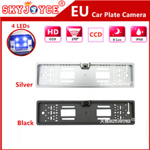 Silver Black camera European License Plate light night vision LED license frame camera CCD HD car rearview camera backup reverse