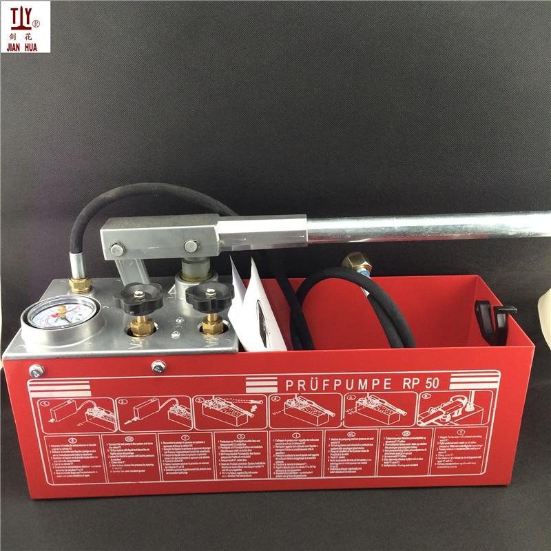 50KG manual test pump ppr water pipe valve pressure machine pipe leak detector pressure pump cheap ppr pipe fittings copper rod copper ball ppr headed union copper ball valve integral ppr