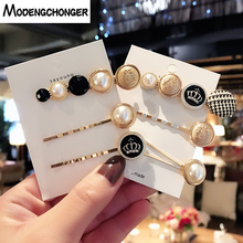 Newnest 3pcs/Set Korea Vintage Imitiation Pearl Hairpins Houndstooth Button Hair Clips Accessories