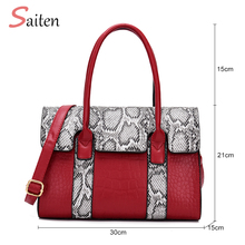 купить PU Leather Handbag Women Casual Tote Bag New Arrivals PU Female Handbag Medium Capacity Ladies Hand Bags Shoulder Bag For Women по цене 1341.05 рублей