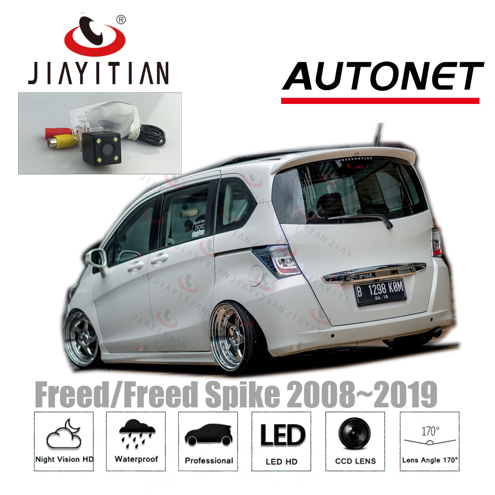 JIAYITIAN Rear View Camera For Honda Freed 2008~2019 Spike CCD Night Vision Backup Camera License Plate Camera Reverse Camera