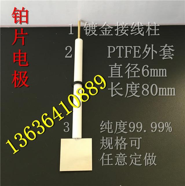 Grote gebied platina vel elektrode 10*20*0.15mm platina elektrode