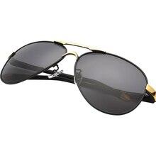 Classic Fashion Polarized Sunglasses Men Reflective Driving Shades UV400 Retro Eyewear Without Case 8503