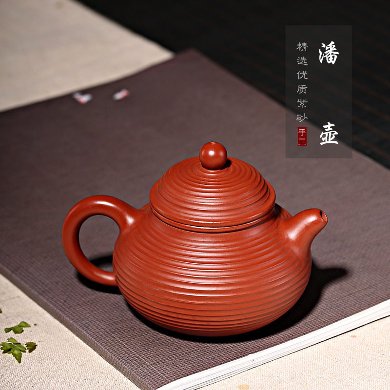 Gown Pan Pot Purple Sand Pot Small Water Corrugated Tea Set Gift Box One Delivery Factory Direct Sale Agent WholesaleGown Pan Pot Purple Sand Pot Small Water Corrugated Tea Set Gift Box One Delivery Factory Direct Sale Agent Wholesale