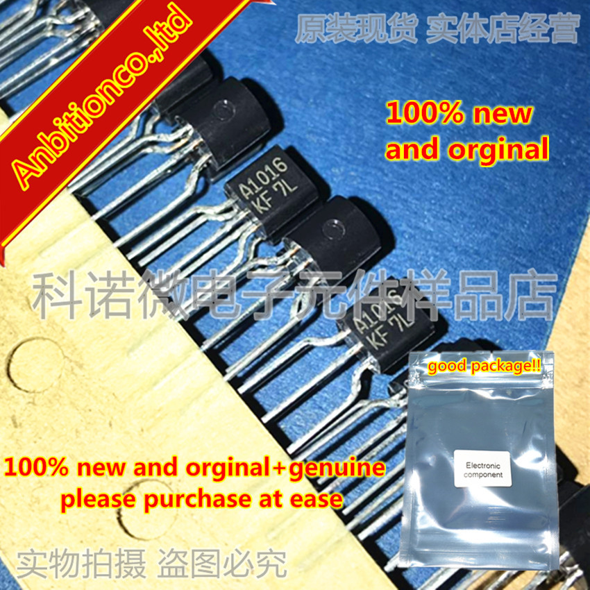 10pcs 100% New And Orginal 2SA1016 A1016 2SA1016-KF TO-92 In Stock