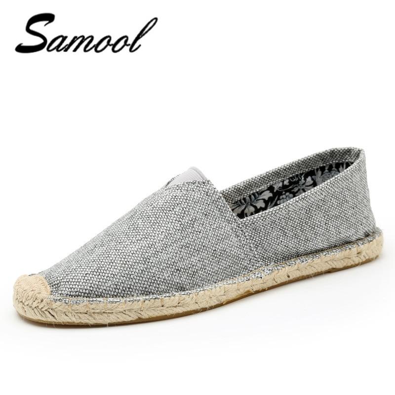 Мокасинке Суммер Мен Цасуал Схоес - Мушке ципеле