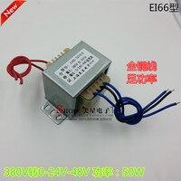0 12V 24V/0 24V 48V Power Transformer 50VA EI66 380V input Transformer