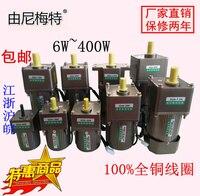 Скорость 6 Вт 400 Вт микро AC асинхронный мотор редуктор однофазный 380 Трехфазный 220 мотор