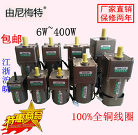 Speed speed 6w 400w micro AC asynchronous gear motor single phase 220 three phase 380 motor