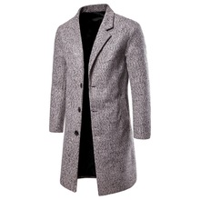 Winter Wool Coat Mens High Quality Casual Slim Collar Long Cotton Trench