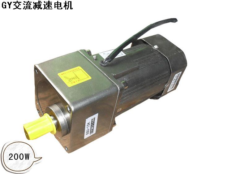 AC 220V 200W Single phase Constant speed motor with gearbox. AC 220V gear motor,AC 220V 200W Single phase Constant speed motor with gearbox. AC 220V gear motor,