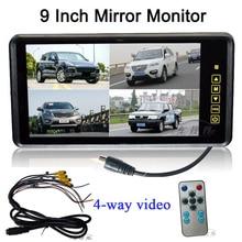 Espejo retrovisor de 9 pulgadas con pantalla dividida, monitor HD 1024x600, pantalla de 4 canales, interfaz AV de aviación, entrada de Audio de control remoto