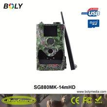 Infrared MMS GPRS 14Mp HD Mobile font b Digital b font font b Camera b font