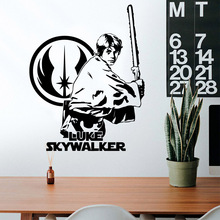 Funny Luke Skywalker  Wall Sticker Home Decor Decoration Kids Room Nature Decal