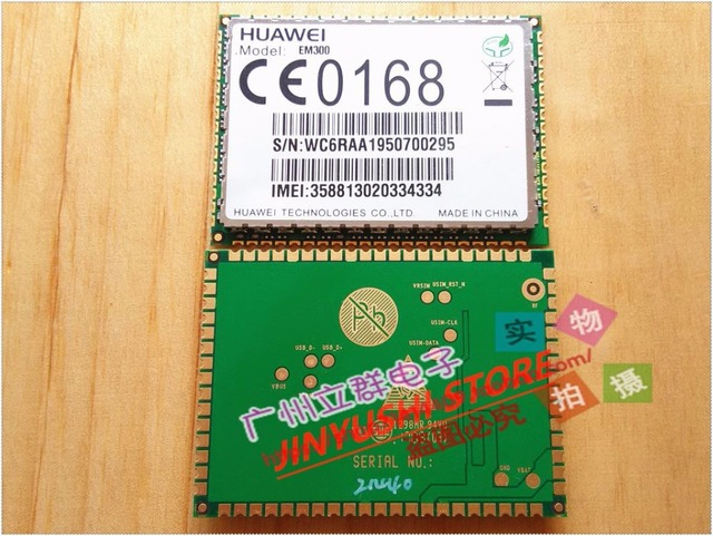 US $37 19 5% OFF|JINYUSHI For Huawei EM300 LCC 4G LTE 100% New&Original NB  IoT 902~928M module Contact us before placing the order-in Modems from
