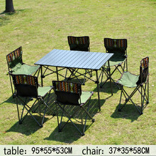 купить Outdoor Table and Chair Set Portable Folding Tables and Chairs for Camping Foldable Aluminum Picnic Table дешево