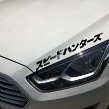 Японская автомобильная наклейка jdm speedhunter светоотражающие