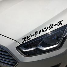 Japanese JDM Speedhunter Car Sticker Headlight Hood Reflective Decals Decor