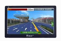 Car GPS 7 Inch HD Dual Core 8GB Portable Car GPS Navigation Sat Nav Vehicle GPS