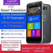 Новое поступление G20 синхронного переводчика Andioid 6,0 с телефон планшет с функциями Wi-Fi и bluetooth электронные дикции голосовой переводчик