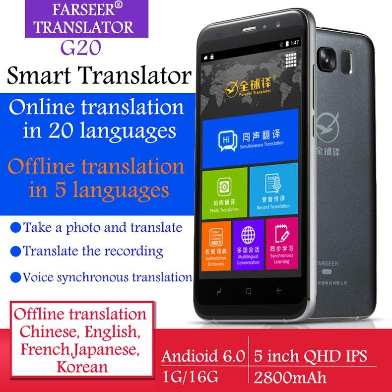 Nouveauté G20 traducteur simultané andioïde 6.0 avec téléphone Bluetooth wifi tablette électronique diction traducteur vocal